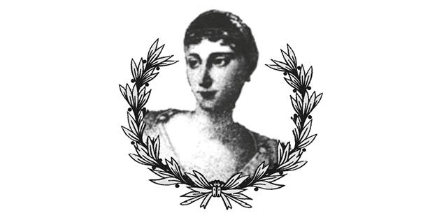La Pauline Les Fêtes Merlot-Cabernet